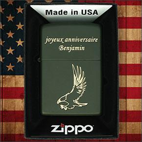 zippo gravé personnalisé