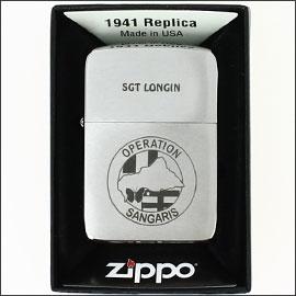 briquet zippo personnalisé