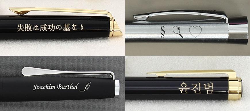 commande spéciale stylo